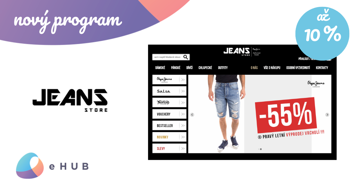 jeans-store.png